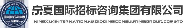必威体育官网登陆国际betway必威手机下载集团有限公司