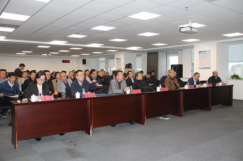 betway官网手机版下载国有资本运营集团公司深化改