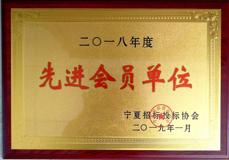 热烈祝贺我公司荣获betway官网手机版下载必威西汉姆投标