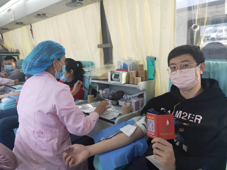 无偿献血 爱心传递